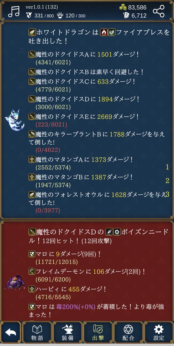 f:id:asamushi:20200701124123j:plain