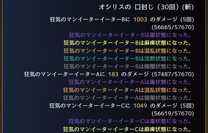 f:id:asamushi:20200713115400j:plain