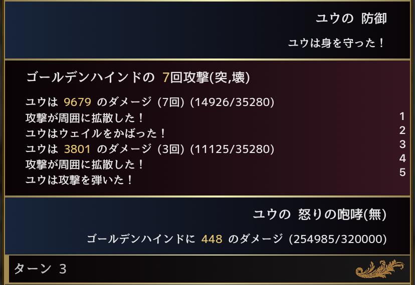 f:id:asamushi:20200715150056j:plain