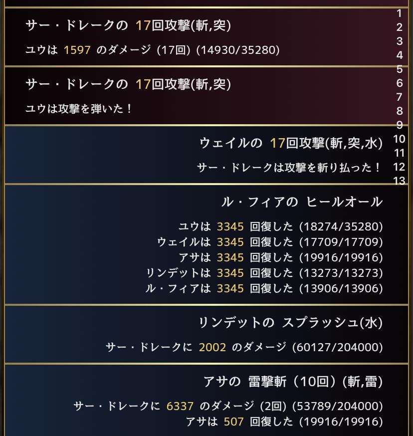 f:id:asamushi:20200715154126j:plain