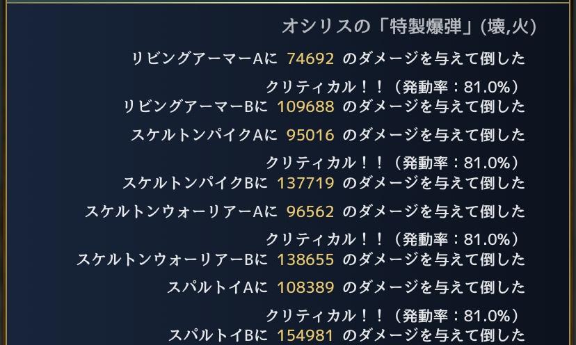 f:id:asamushi:20200909114022j:plain