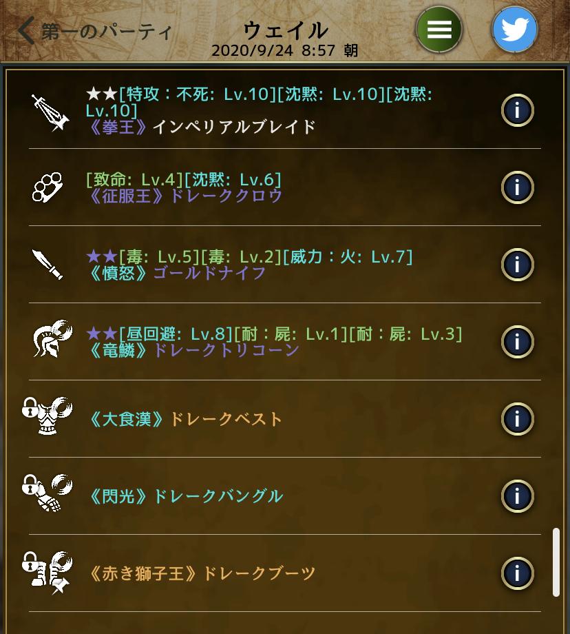 f:id:asamushi:20200924090003j:plain