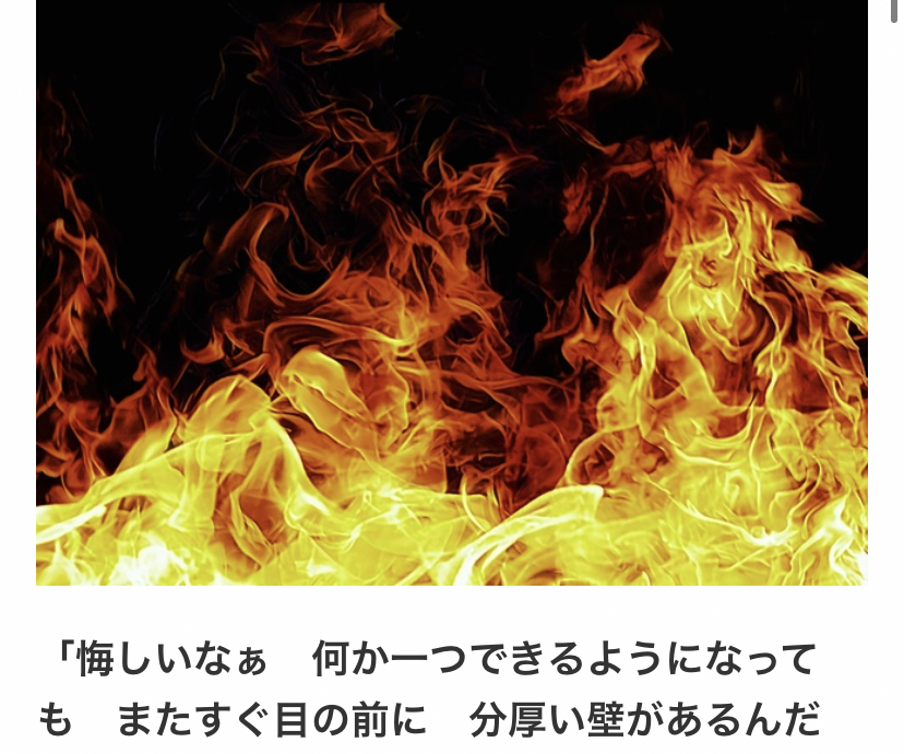 f:id:asamushi:20201119104222j:plain