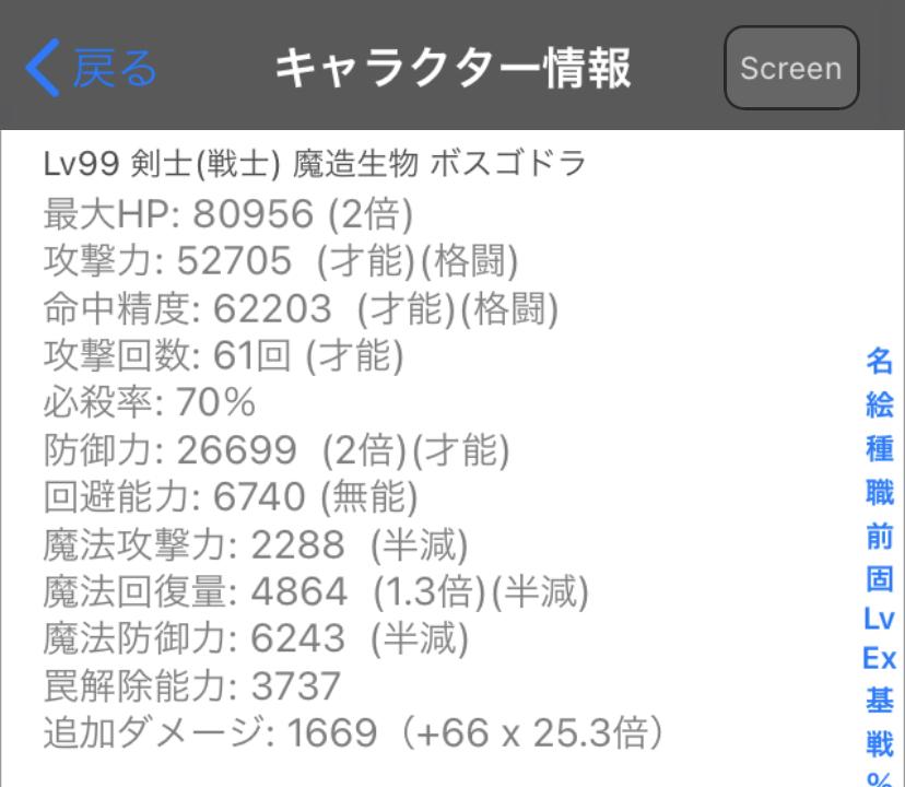 f:id:asamushi:20201217143909j:plain