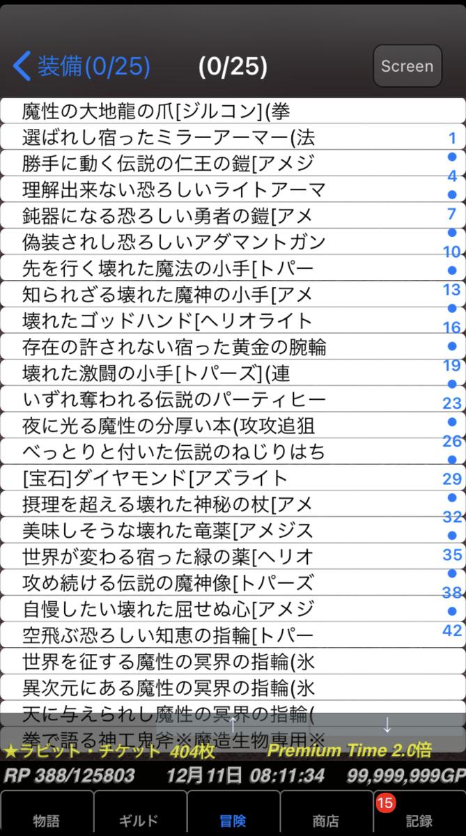 f:id:asamushi:20201217143938j:plain