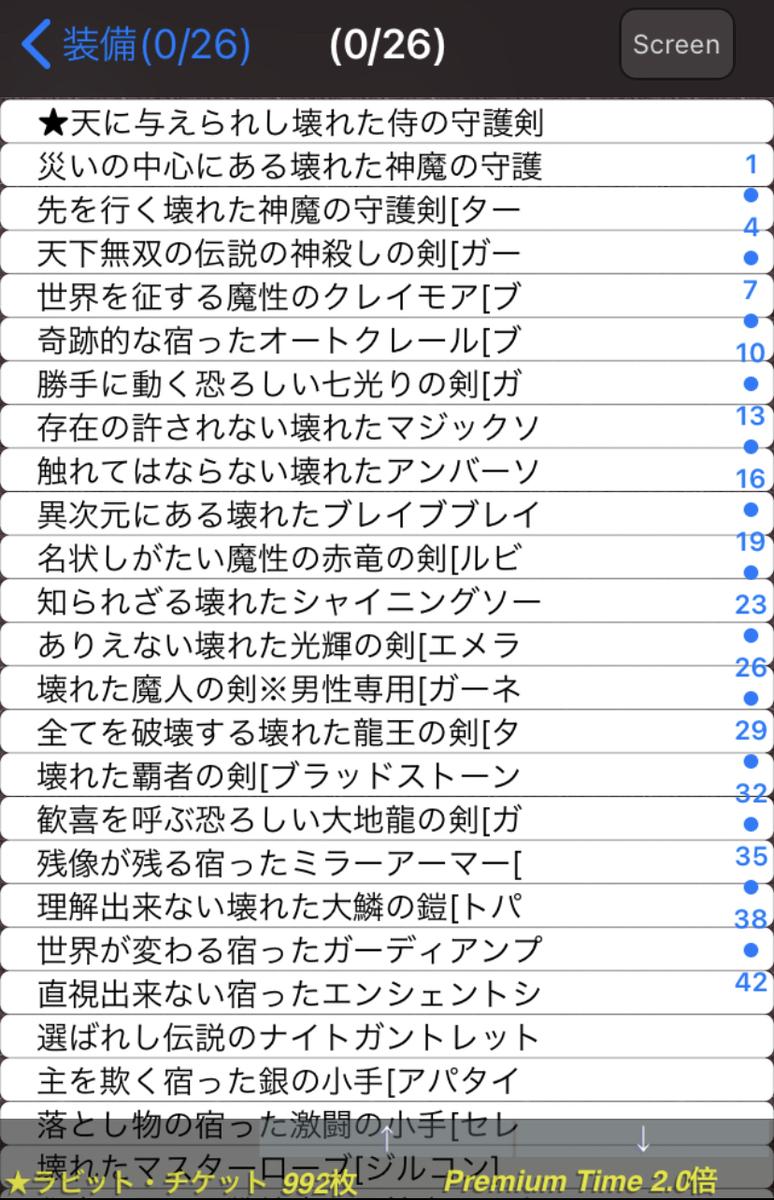 f:id:asamushi:20210104101142j:plain