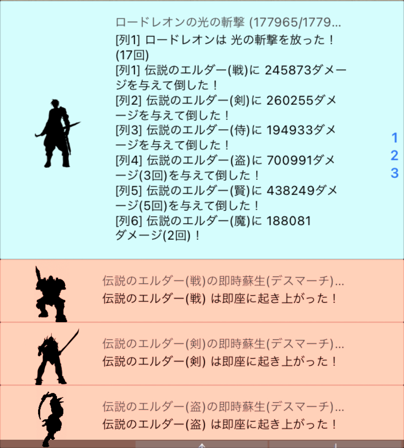 f:id:asamushi:20210104102233j:plain
