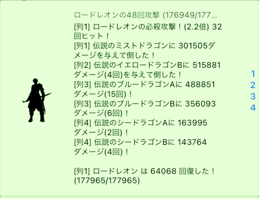 f:id:asamushi:20210104102238j:plain