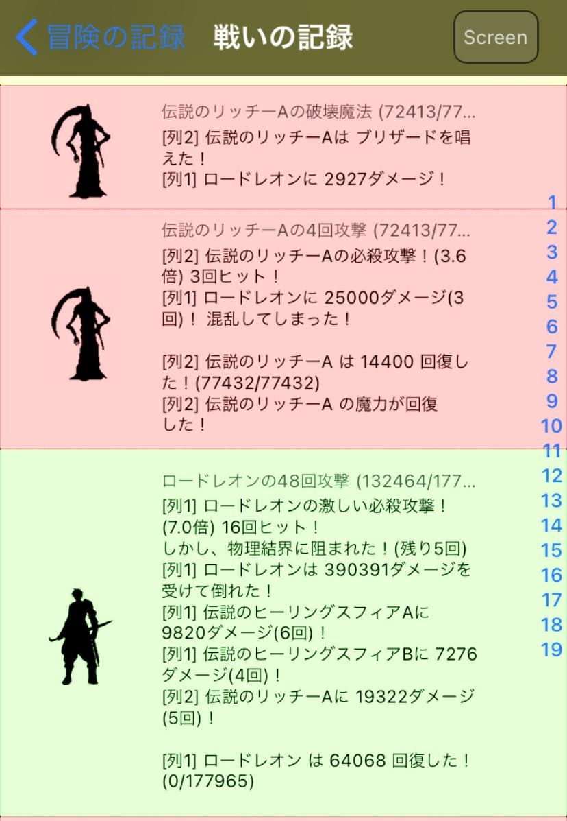 f:id:asamushi:20210105112246j:plain