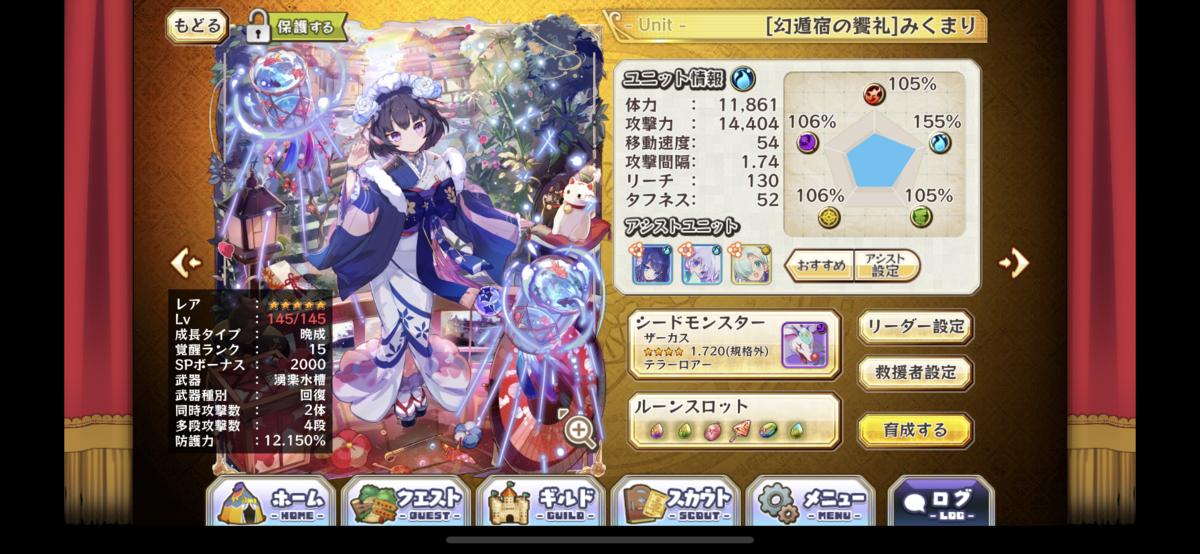 f:id:asamushi:20210204101112p:plain
