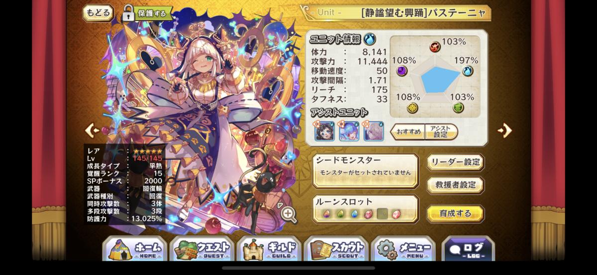 f:id:asamushi:20210204101120p:plain