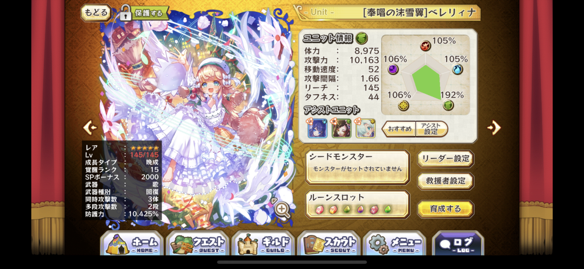 f:id:asamushi:20210204101127p:plain