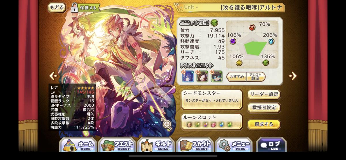 f:id:asamushi:20210204101134p:plain