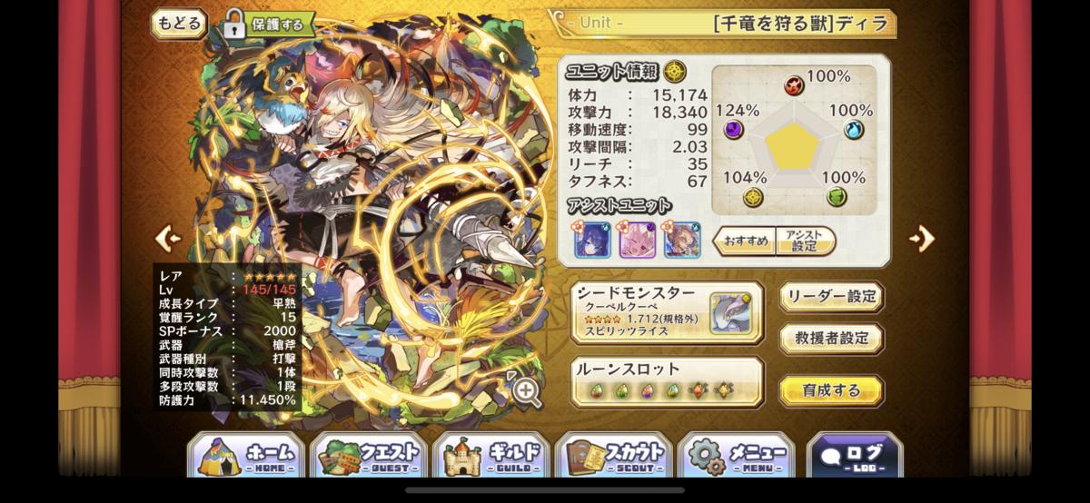 f:id:asamushi:20210204101140p:plain