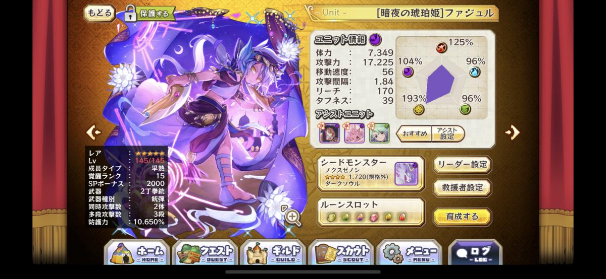 f:id:asamushi:20210204101211p:plain