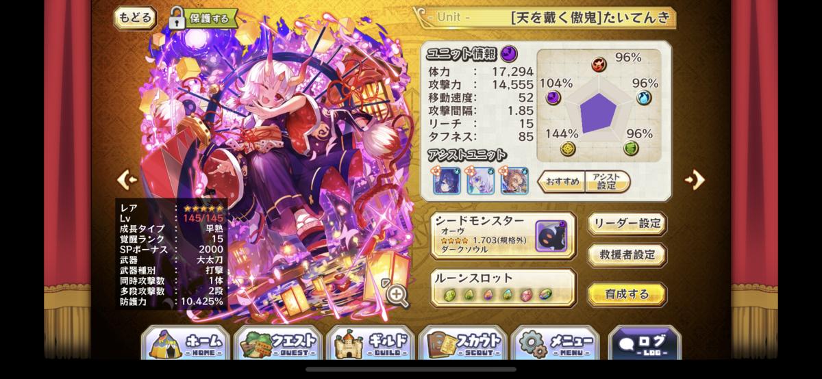 f:id:asamushi:20210204101958p:plain