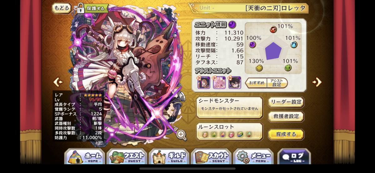 f:id:asamushi:20210204103157p:plain