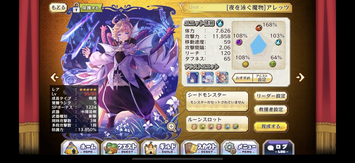 f:id:asamushi:20210204103212p:plain