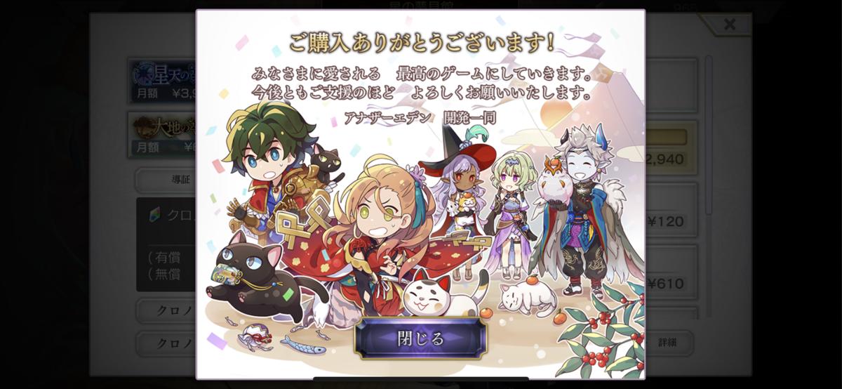f:id:asamushi:20210209092119p:plain