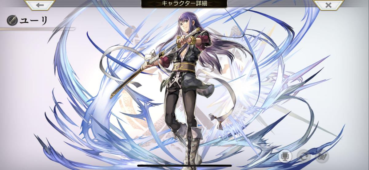 f:id:asamushi:20210209100319p:plain