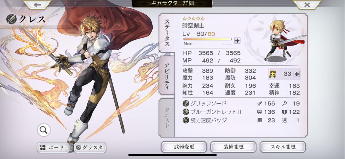 f:id:asamushi:20210209100954p:plain