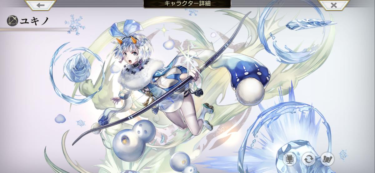 f:id:asamushi:20210209103254p:plain