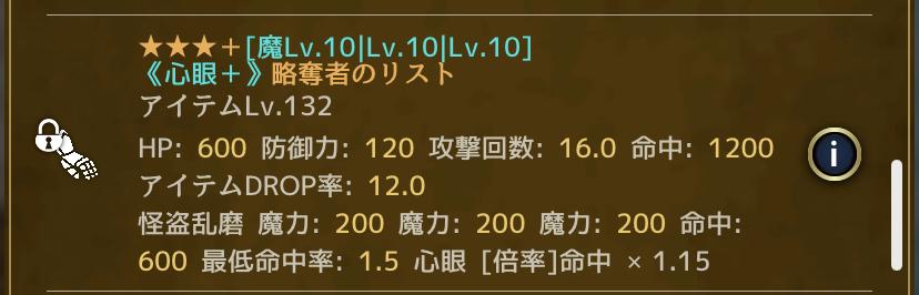f:id:asamushi:20210413113200j:plain