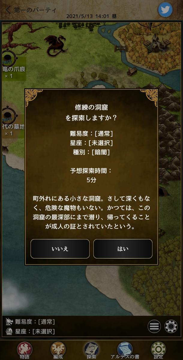 f:id:asamushi:20210514092248j:plain