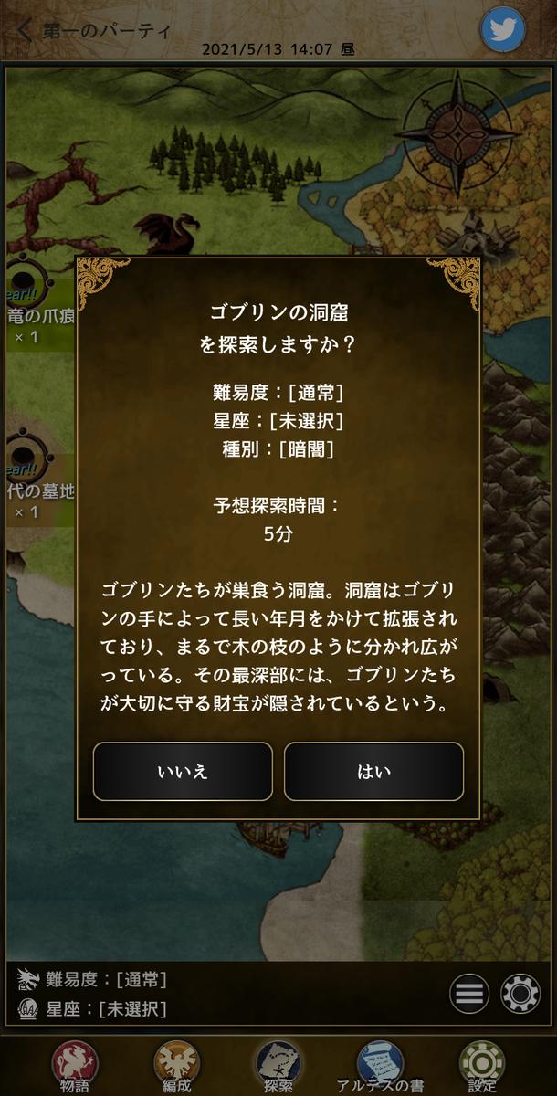 f:id:asamushi:20210514092326j:plain