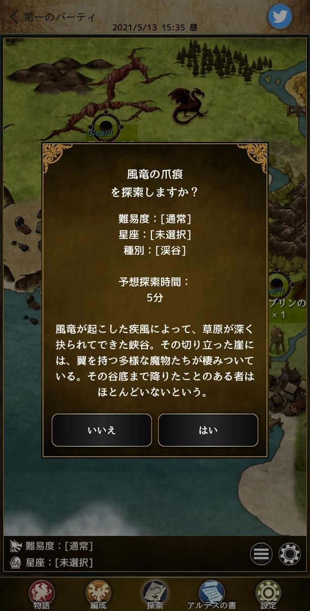f:id:asamushi:20210514102754j:plain