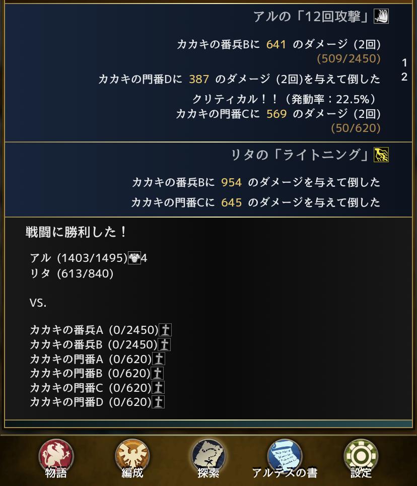 f:id:asamushi:20210514151623j:plain