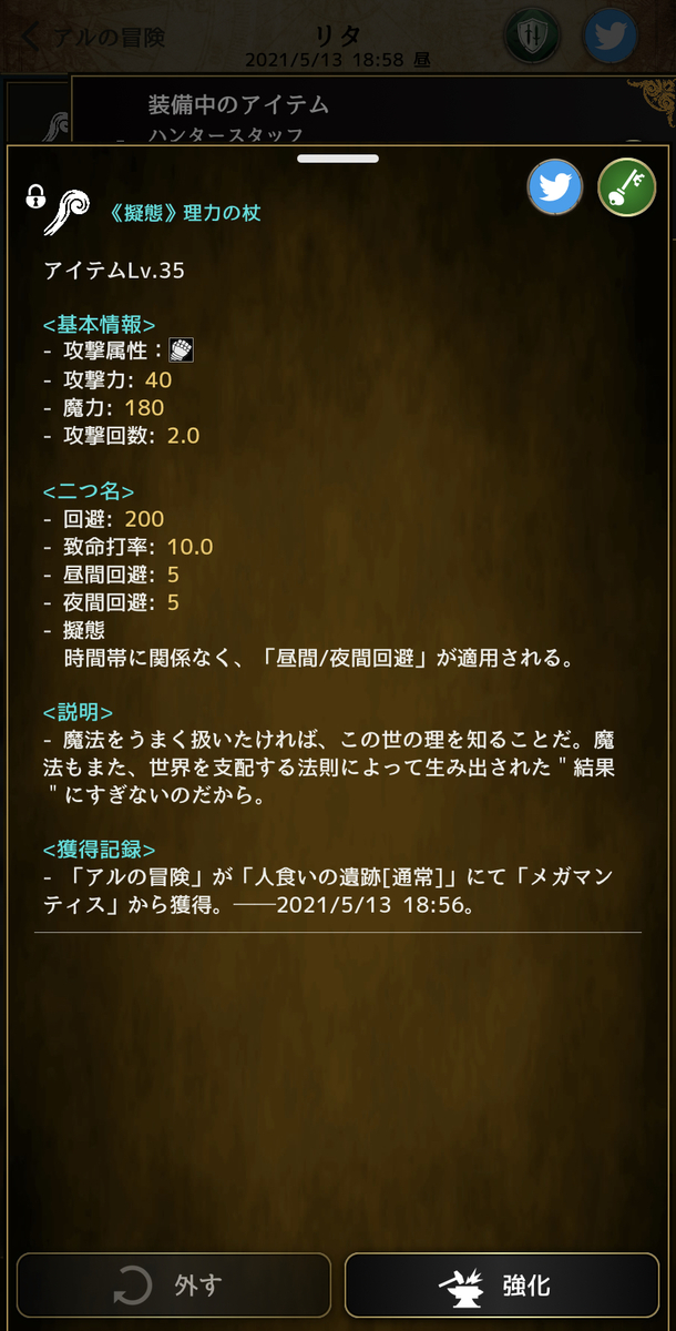 f:id:asamushi:20210514155251j:plain