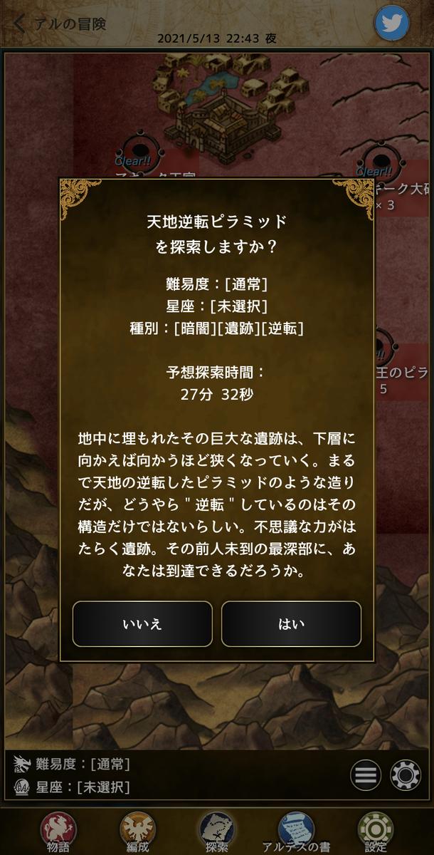 f:id:asamushi:20210517101446j:plain