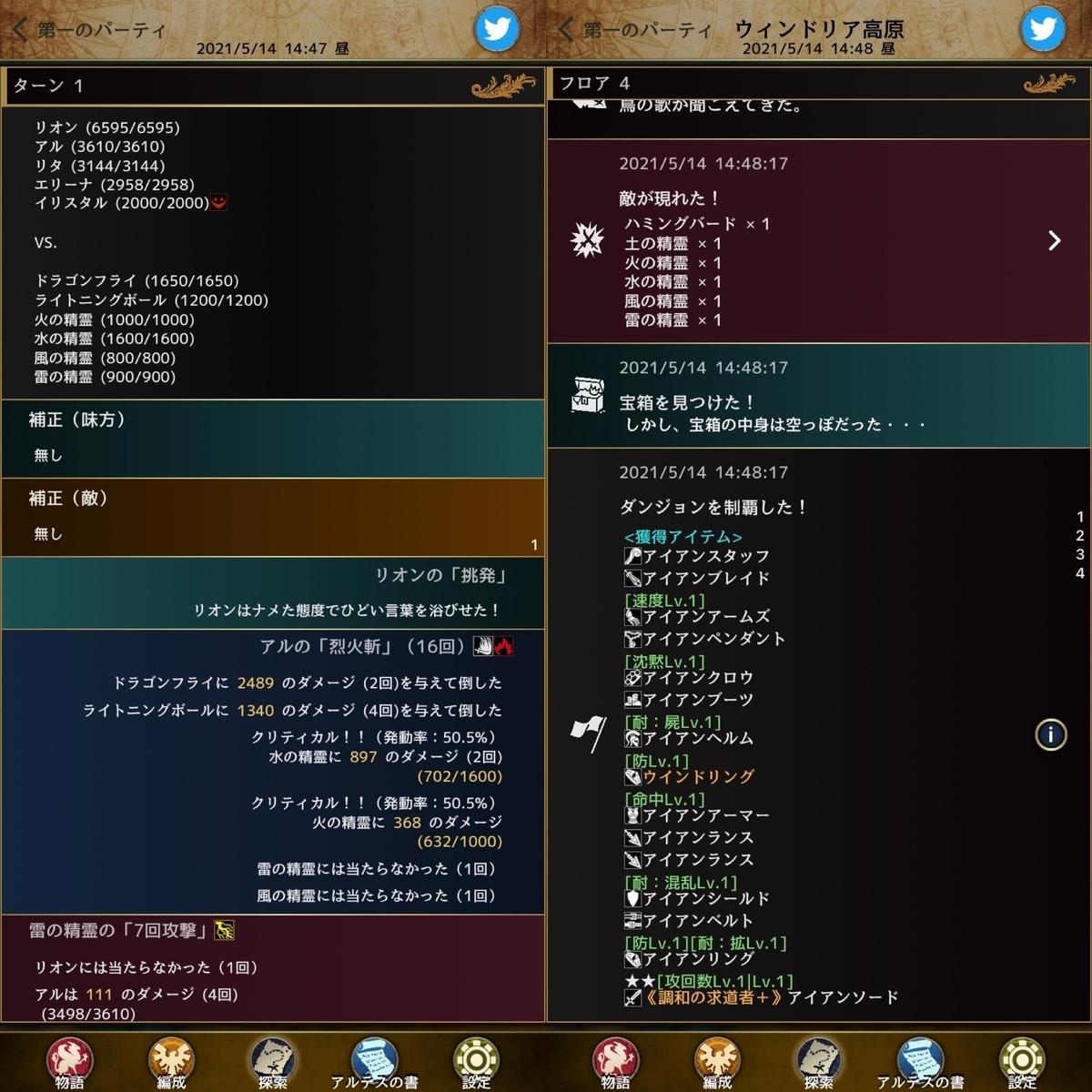 f:id:asamushi:20210518085948j:plain