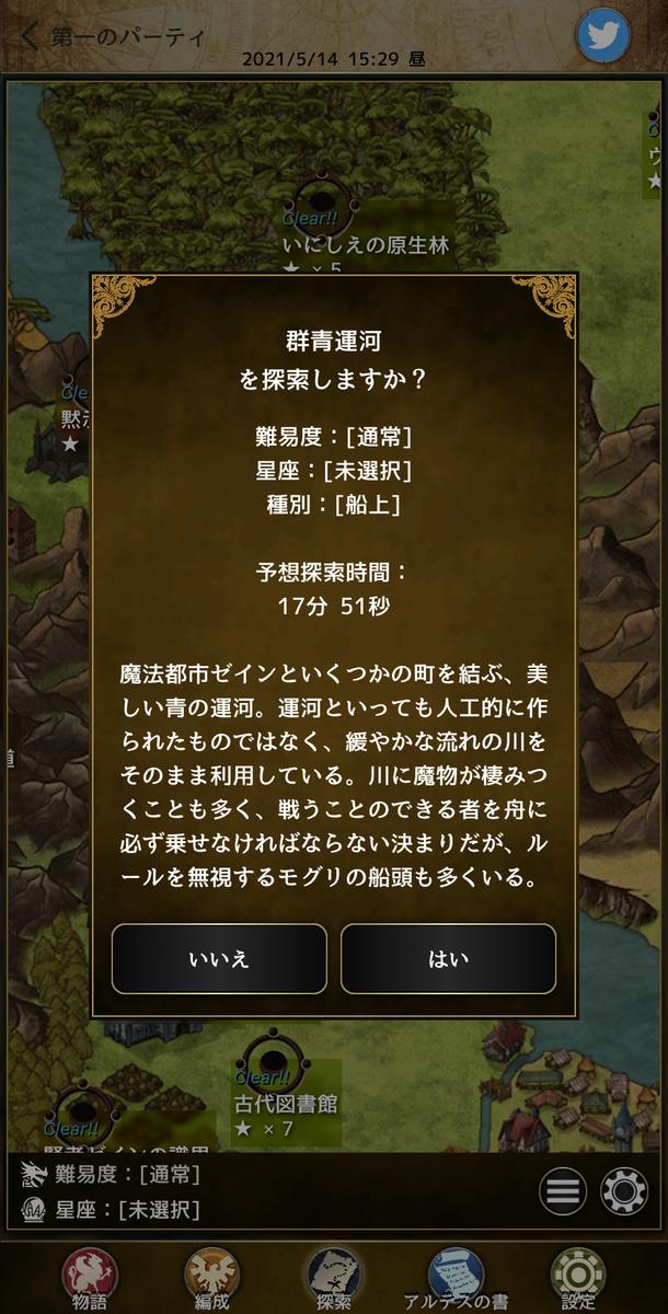 f:id:asamushi:20210518091122j:plain