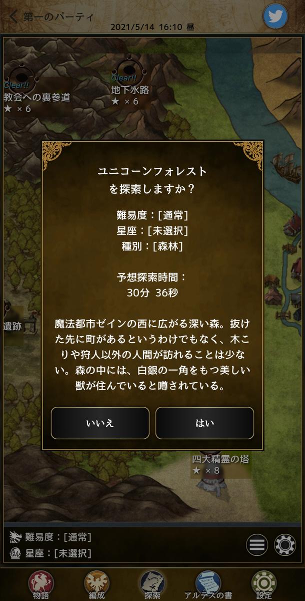 f:id:asamushi:20210518094633j:plain