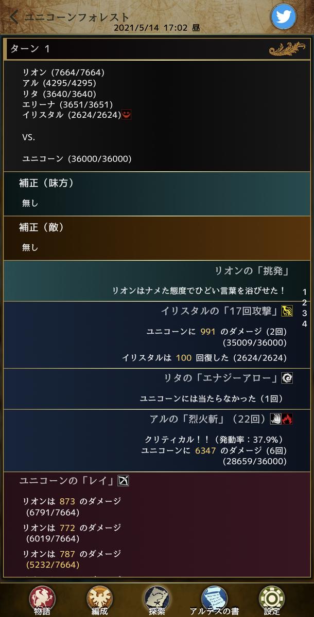 f:id:asamushi:20210518102110j:plain