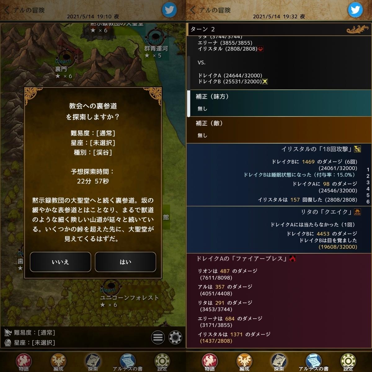 f:id:asamushi:20210519103443j:plain