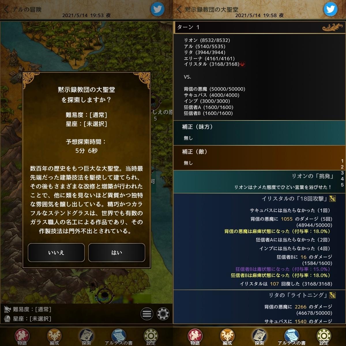 f:id:asamushi:20210519104346j:plain