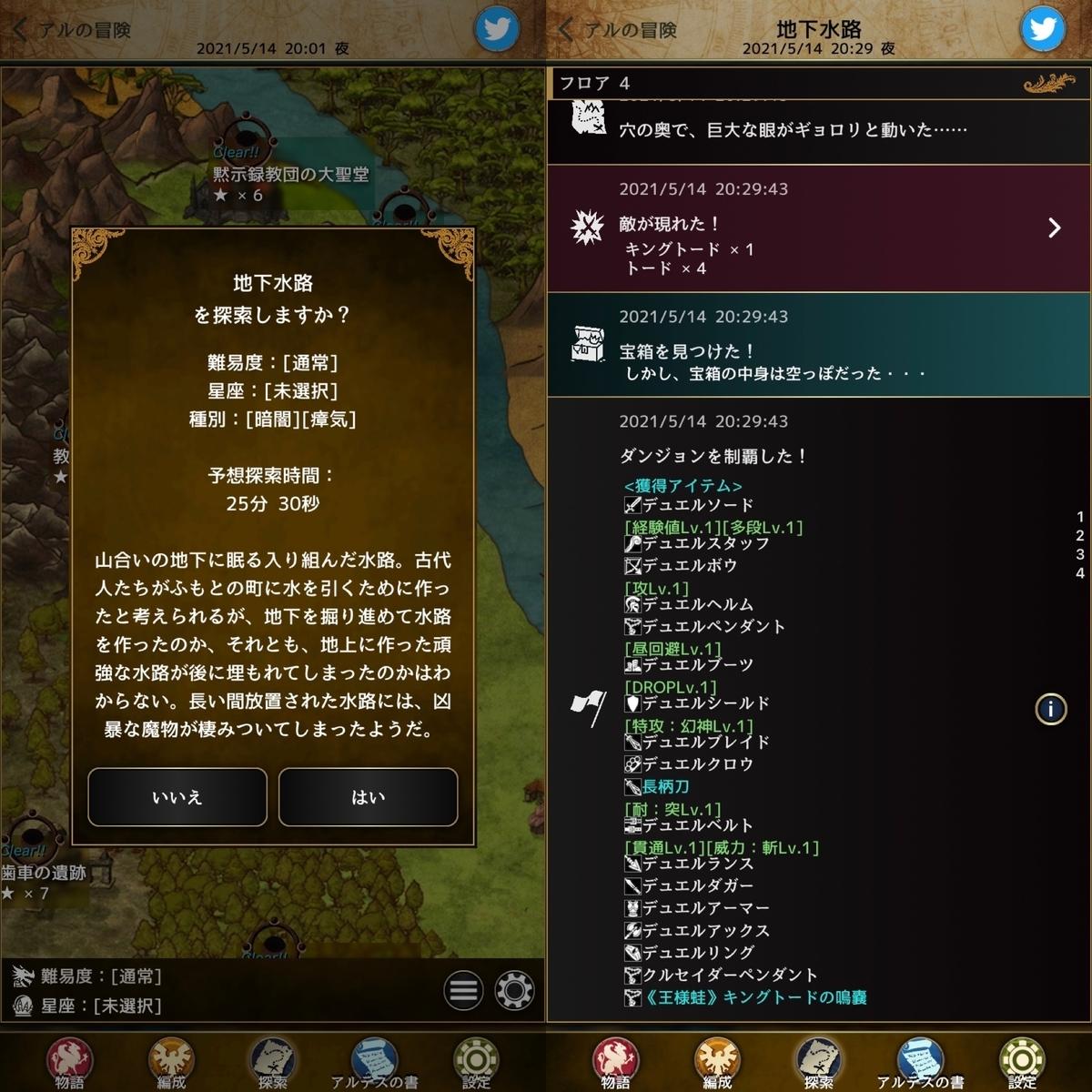 f:id:asamushi:20210519104404j:plain