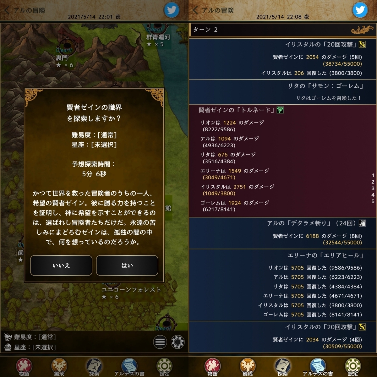 f:id:asamushi:20210519152419j:plain