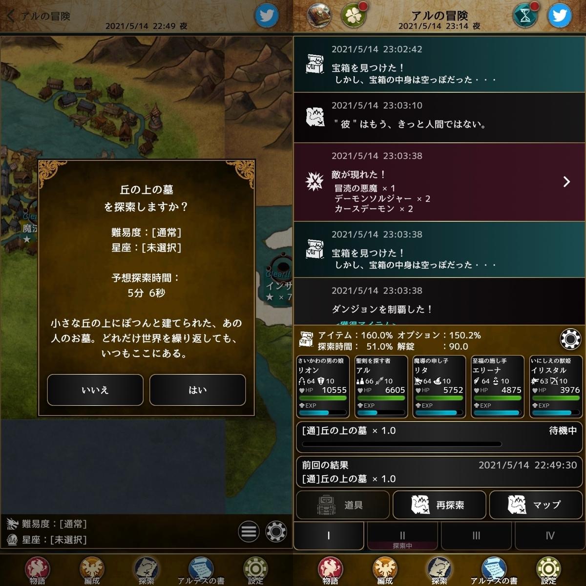 f:id:asamushi:20210519155852j:plain