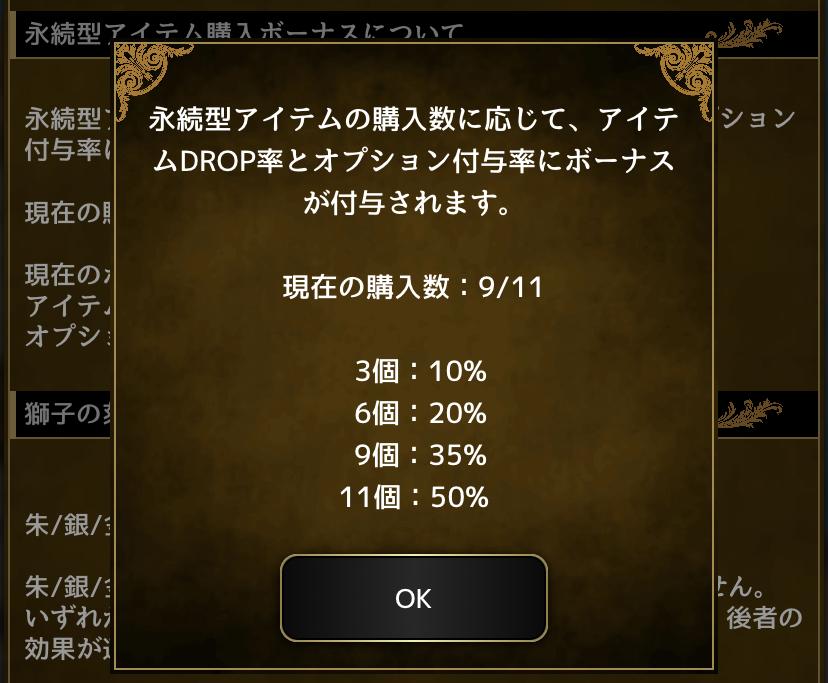 f:id:asamushi:20210521122555j:plain