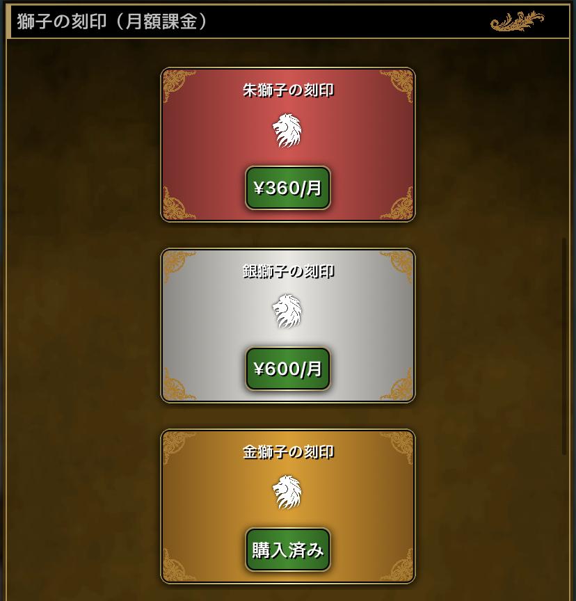f:id:asamushi:20210521123629j:plain