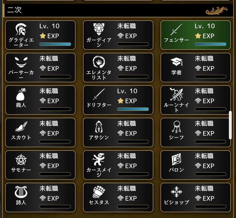 f:id:asamushi:20210827144507j:plain