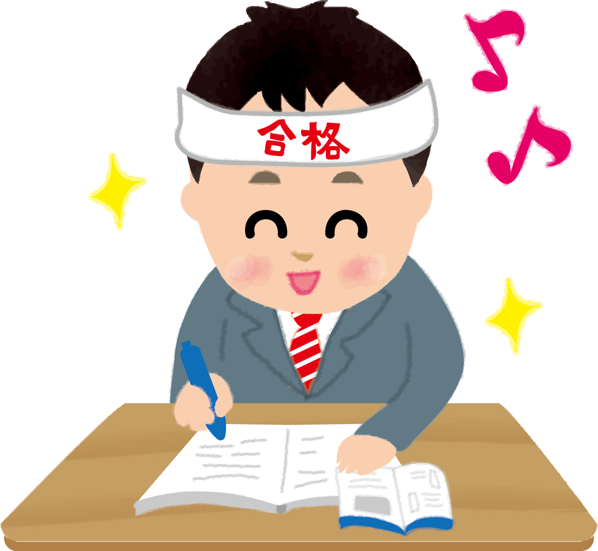 f:id:asanagi_co:20200329082915j:plain