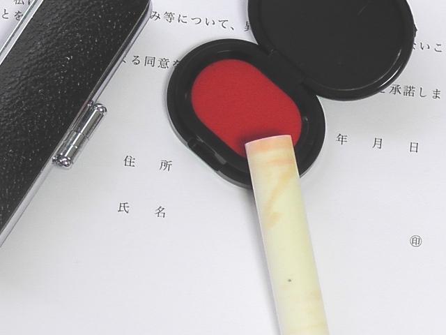 f:id:asanagi_co:20200822113052j:plain