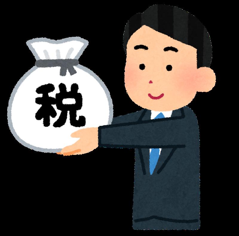 f:id:asanagi_co:20200918101251p:plain