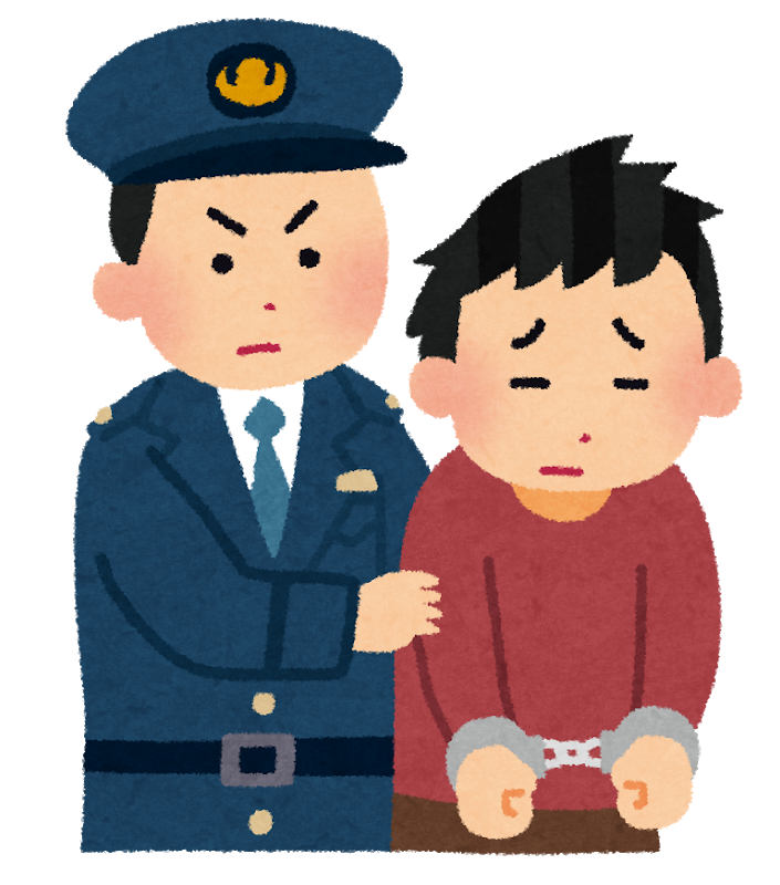 f:id:asanagi_co:20201023083548p:plain