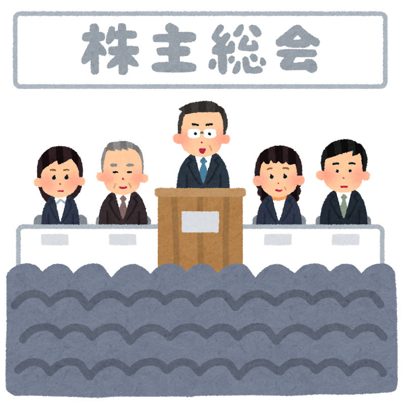 f:id:asanagi_co:20210203090715p:plain